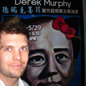 Derek Murphy Hello Kitty Mao Painting Contemporary Art